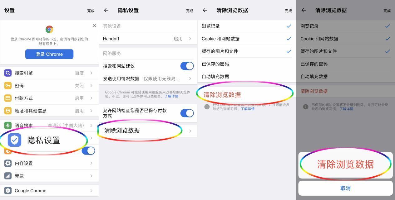 九商VR云打不开解决7.jpg