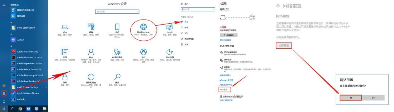 九商VR云打不开解决4.jpg