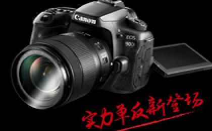 佳能(Canon)EOS 90D 单反相机