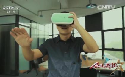 央视点赞九商VR云,虚拟现实助力复工复产专题报道