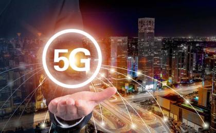2020年,5G时代来了,普通人有哪些创业机会??