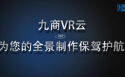VR发展进程?