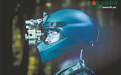 """虚拟现实头盔:一个""""眼神""""就能开无人机?"""