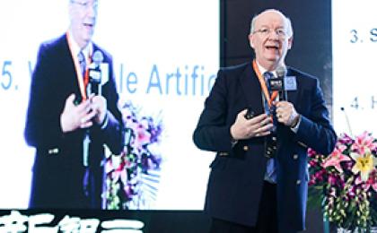 新智元AI技术产业跃迁峰会在京召开?