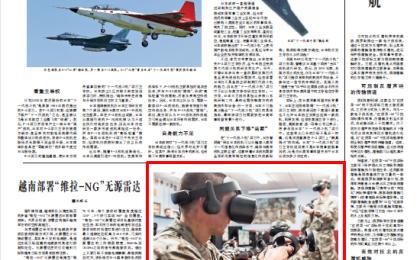用VR学打仗?虚拟训练技术面临过度使用风险??